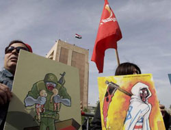 Three injured in Lebanon protest over Egypt's Gaza wall / PHOTO