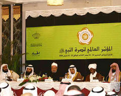 Bahrain Conf. on How to Defend Prophet Kicks Off