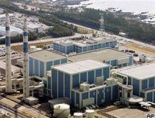 Tremor Fears Force Closure of Nuclear Reactor