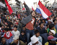 Nepal Braces for More Protests