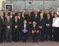 Olmert government takes office