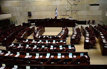 Israeli opposition parties to form coalition gov't aimed at ousting Netanyahu