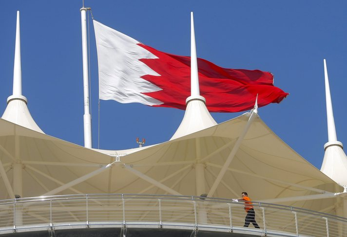 Bahrain revokes citizenship of nine over arms smuggling