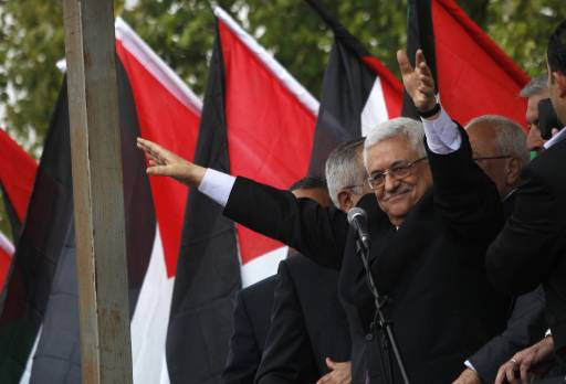 Palestinian Authority struggling to pay salaries