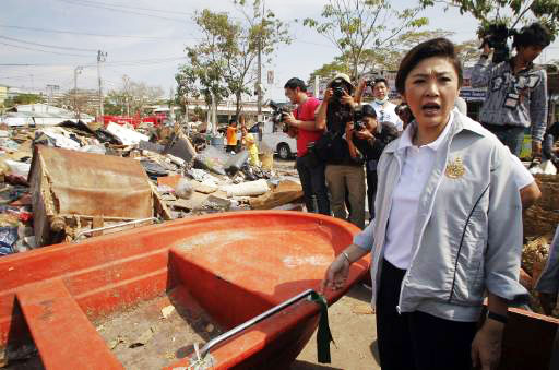 Ousted Thai PM Yingluck rejects charge on graft