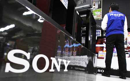 Sony says customer information safe after cyber attack