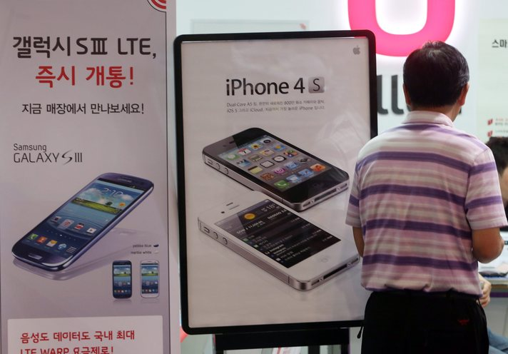 Samsung halts business with supplier in China