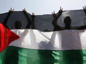 Palestinian cabinet ministers to arrive in Gaza Monday