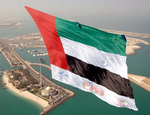 UAE issues compulsory military service for men