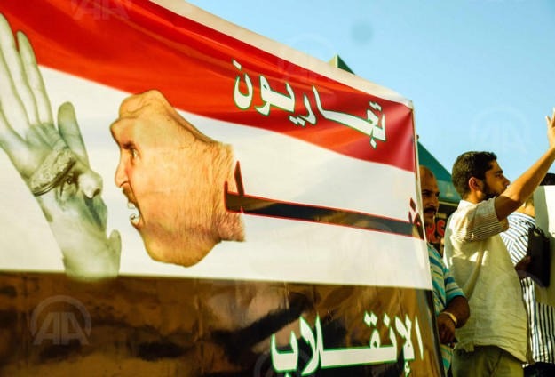 US cutting hundreds of millions in aid to Egypt