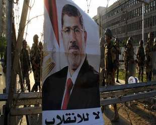 International legal team to attend Morsi's trial
