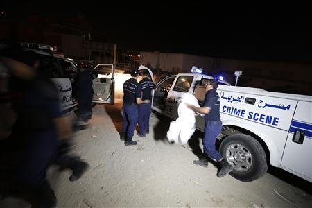 Bahrain blacklisted groups after bomb kills police