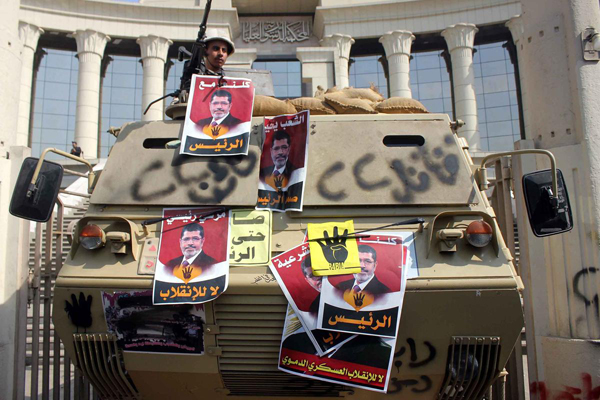 Anti-coup coalition calls for Tuesday rallies