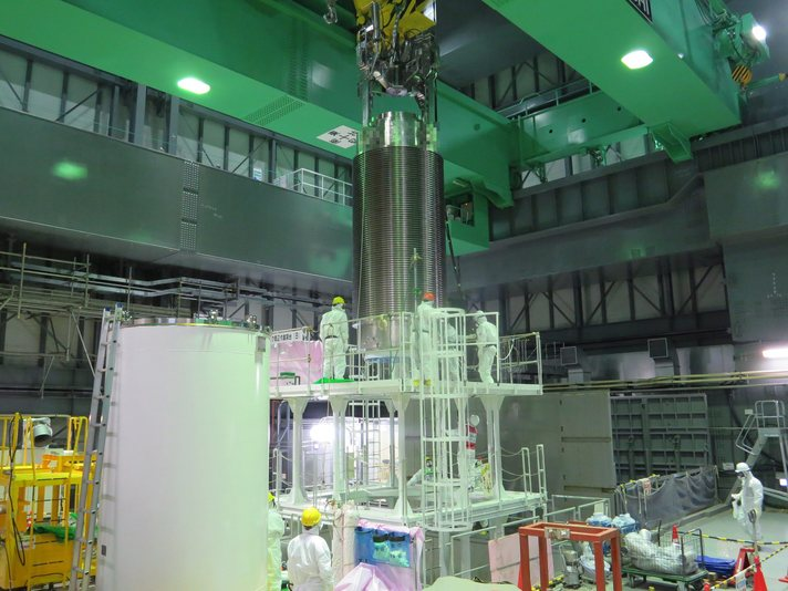 Japan to push for closure of ageing reactors