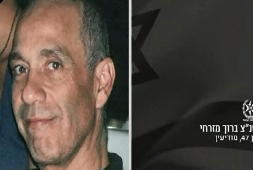 Israeli spy chief assassinated in West Bank
