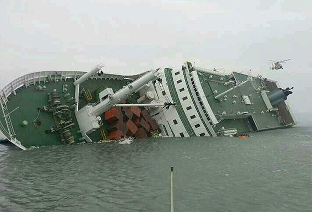 Korea ferry crew's trial begins, shout of 'murderer' goes up