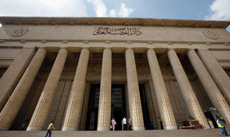 Egypt court rejects bid to label two Islamic groups 'terrorist'