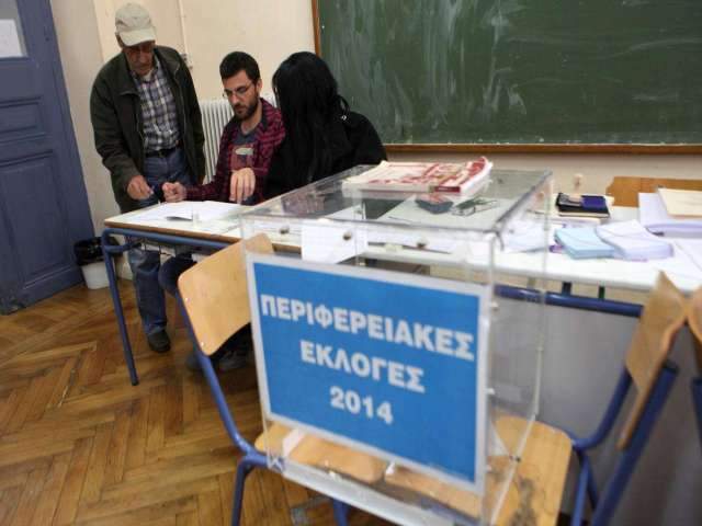 Small parties to play outsized role in Greek election