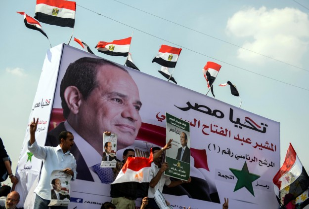 Egypt invites kings, heads of state for Sisi inauguration