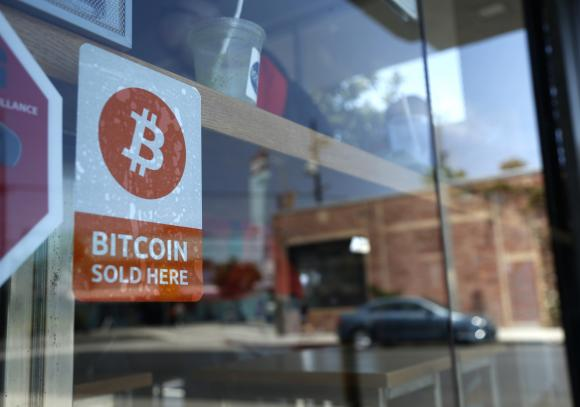 Bitcoin hits lowest level since November
