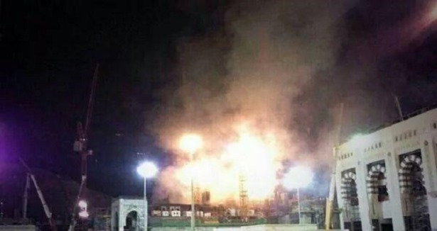 Fire at Grand Mosque in Mecca leaves 14 injured