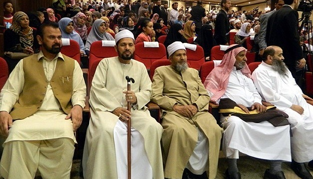 Muslim scholars set to meet in Istanbul conference