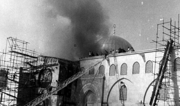 45 years since the Al-Aqsa Mosque fire