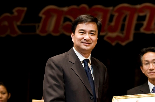 Thai court under fire for former PM charge dismissal