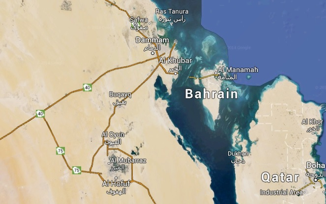 Woman injured by 'terror blast' in Bahrain