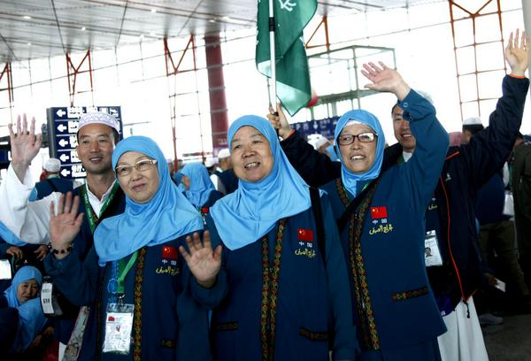 Over 14,000 Chinese Muslims to perform Hajj pilgrimage