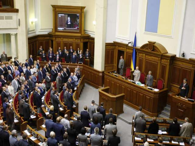 Ukraine calls parliament to discuss budget changes for IMF deal
