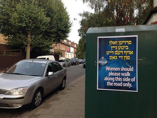 Jewish group attempts to segregate women in London streets
