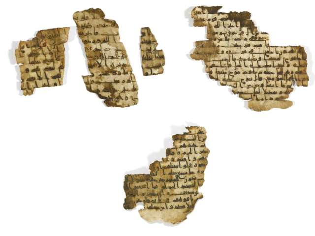 Fragments from an early Hijazi Qur'an come to Turkey
