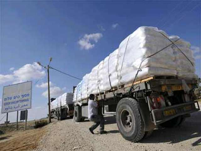 Israel to close Gaza commercial crossing for 3 days