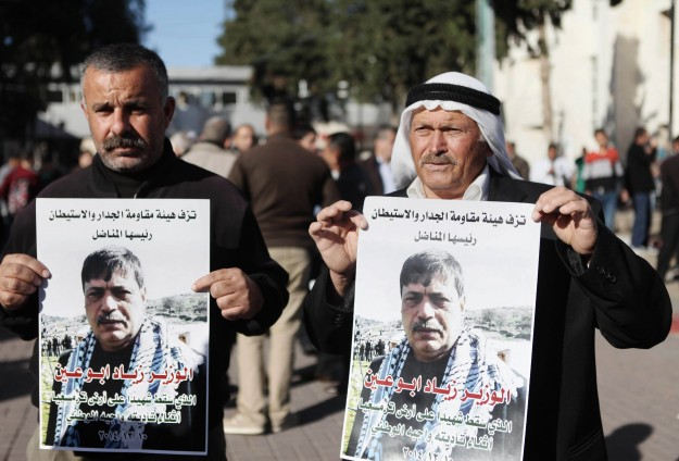 Slain Palestinian minister's last words to his family
