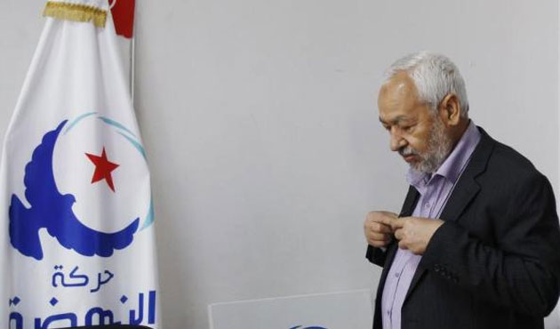 Tunisia Ennahda party 'has reservations' on unity govt