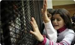 Palestinians urge release of children jailed by Israel