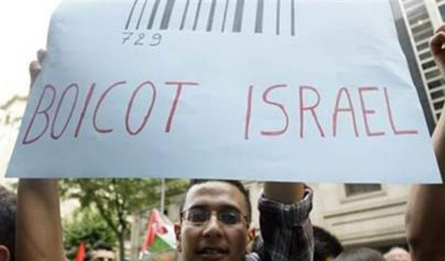 Products of 6 Israel firms banned in Palestinian markets