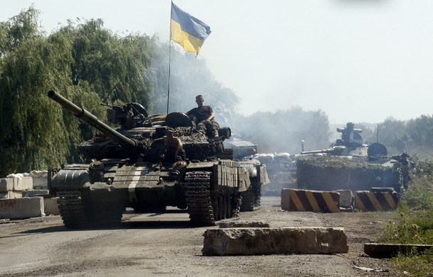 Ukraine military says ceasefire generally observed