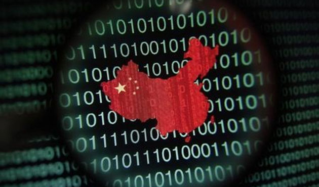 China worried by new U.S. cyber strategy