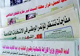 Sudan confiscates copies of 10 newspapers