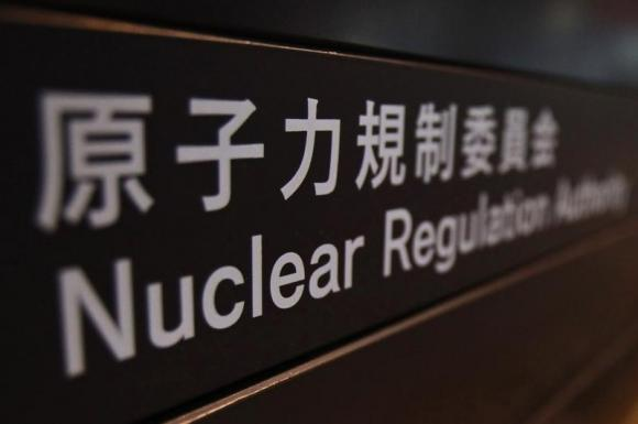 Japan nuclear regulator advisers fear loss of its independence