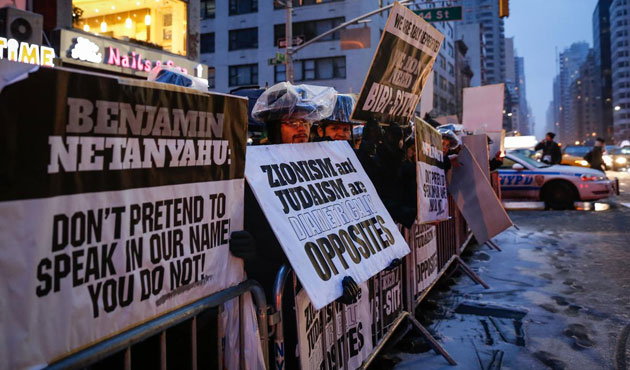 New York Orthodox Jews protest Netanyahu