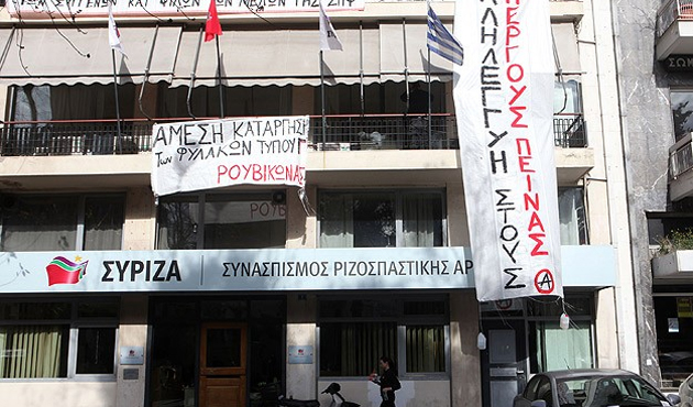 Syriza talks of 'compromise' on bailout