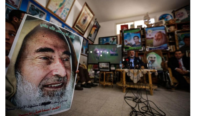 11th assassination anniversary of Sheikh Ahmed Yassin
