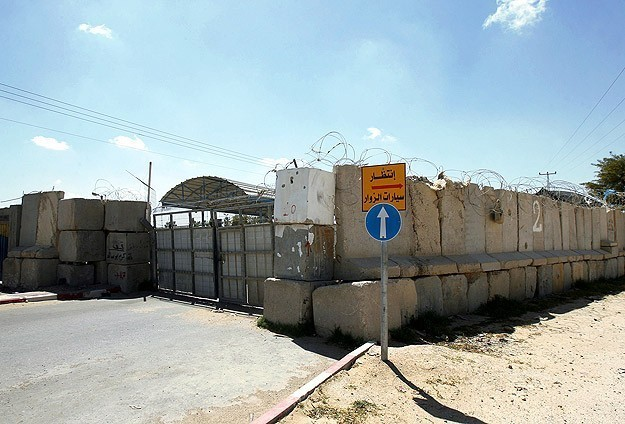Israel closes Gaza's only commercial crossing