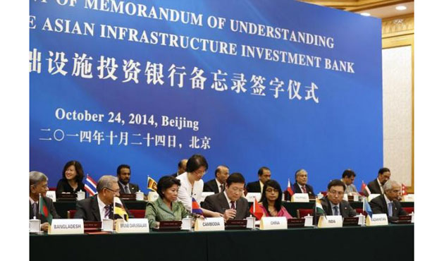 5 more countries join China's Asian development bank