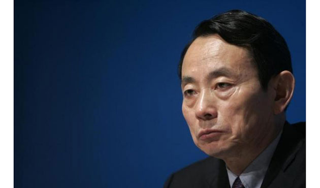 Graft trial opens of former Chinese energy chief