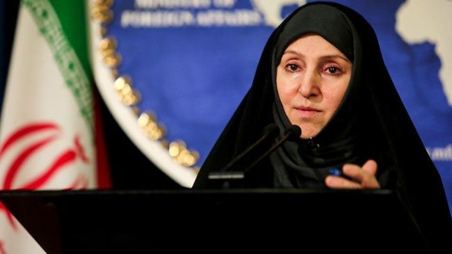 Iran:appoints first female ambassador since revolution