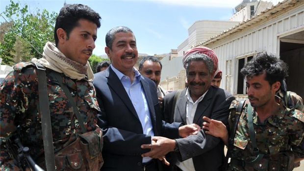 New Yemen VP calls army to support govt in exile